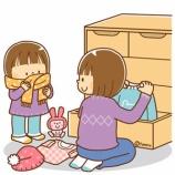 『【クリップアート】冬服・衣替えをするこどもとお母さんのイラスト』の画像