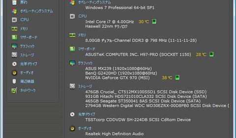 PCに載せるSSDとHDDのメリット、デメリットについて話そう