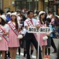 2015年 第42回藤沢市民まつり その117(北口大パレード/海の女王・海の王子)