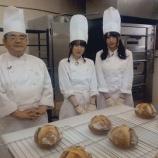 『欅坂46ファンが『けやかけ』放送翌日に『ベーカリー デッサム』を訪れた結果・・・』の画像