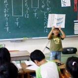 『2年生「調べて発表しよう」→「総合的な学習の時間」へ』の画像