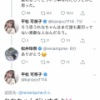 松井玲奈「私が裏切るってどういうことですか?」