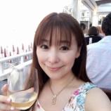 『名波はるかLINE@登録で、世界のグルメマッププレゼント!』の画像