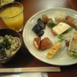 『豆腐料理のバイキングレストラン~【豆の畑】@兵庫・川西』の画像