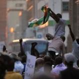 『ジンバブエ:新しい「初めての」時代の幕開け。』の画像
