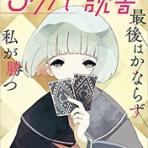 ライトノベル作家 須崎正太郎のブログ