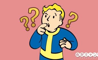 Fallout 76:パッチ23後の不具合まとめ