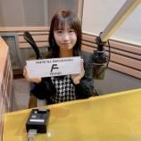 『【乃木坂46】タイムシーン3号、新アシスタント・矢久保美緒についてラジオで語る・・・』の画像