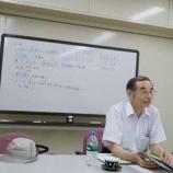 『国際薬膳調理師認定試験受験対策セミナーを神戸で開催しました♪』の画像