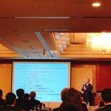 『神戸経済同友会フォーラムでスカイマーク会長の佐山さんの講演を拝聴しました』の画像