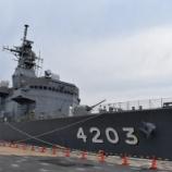 『訓練支援艦てんりゅう@博多埠頭』の画像