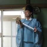 『家祓い』の画像