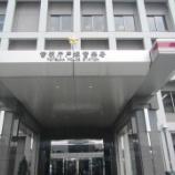 『【早稲田】職場見学 ウェルカム警視庁』の画像