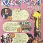 ★牡丹会琴三味線教室 ブログ★
