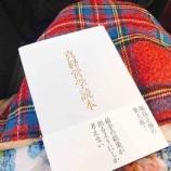 『香川県丸亀市で「薬膳インストラクター認定試験」試験対策セミナーをしました』の画像