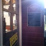 『伊丹の隠れ家☆ステーキとハンバーグのお店@ジャンク (JUNK)』の画像