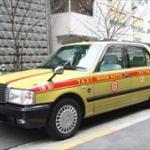 タクシー運転手だ質問あるか?