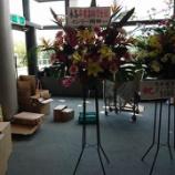 『【乃木坂46】イジリー岡田から永島聖羅へ『祝花』が届けられた模様!!ホントいい人だな・・・』の画像