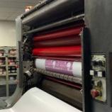 『中国のオフセット印刷工場』の画像