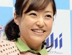 井上真央と松本潤が、この秋にも結婚!