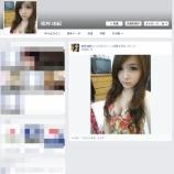 『facebook/フェイスブックからのキャラ誘導 その1』の画像