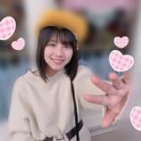 『真面目で優しい富田鈴花、写真集を発売した渡邉美穂に向けて書いたブログがエモい!』の画像