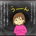 初めての胃カメラ体験記(経緯)1/4