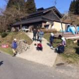 『里山にも春到来!2017 米作り始まります』の画像