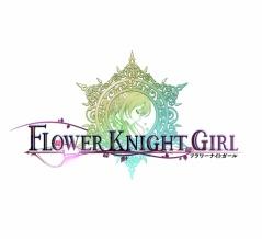 《花騎士》 お花について語ってみる【2020年版】