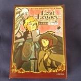 『Lost Legacy ロストレガシー (百年戦争と竜の巫女)』の画像