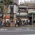 神戸ジャズウォーク