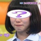 『【乃木坂46】与田祐希『ブルゾン与田』になって号泣というカオス状態に・・・』の画像