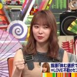 『[イコラブ] ワイドナショーで、ひとみんの話【指原莉乃、髙松瞳】』の画像
