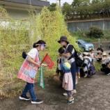『2.3歳児親子教室(10/12)』の画像