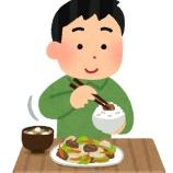 『野原ひろしの昼飯の流儀作者、ネットのネタに乗っかってしまう』の画像