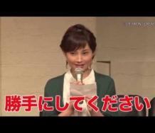『【動画】[DVD]M-line Memory Vol.20(4期、安倍なつみ)』の画像