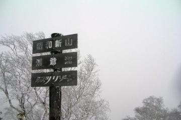 北海道スキーツアー2011 その2