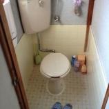 『大阪府豊中市 トイレ修理-トイレ水漏れ・トイレ交換-』の画像