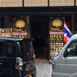 『戸田公園駅近く、タイ料理レストラン「Potalai(ポーターライ)」、カフェHEY COFFEE」がまもなく開店します!』の画像