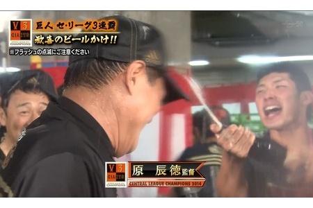 原監督 「4番大田はベストオーダー。ホップだから。『ホップ現在ING』だから」 alt=