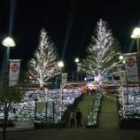 『もうすぐクリスマス』の画像
