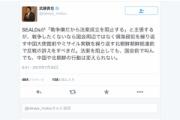 武藤貴也 ~SEALDsが「戦争嫌だから法案成立を阻止する」と主張するが、戦争したくないなら…、中国大使館前やミサイル実験を繰り返す北朝鮮朝鮮総連前で反戦の訴えをすべきだ。