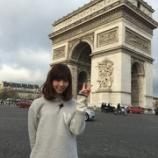 『【乃木坂46】西野七瀬 2014年のブログで『目標はアナザースカイに出たい!』と書いていた件・・・』の画像