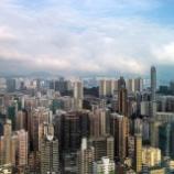 『【香港最新情報】「経済自由度指数、香港が首位脱落」』の画像
