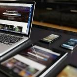 『ホームページ制作やコンサルティングのご案内』の画像