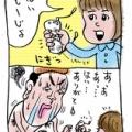 総天然色お漫画「全裸にて06」by ほししんいち