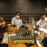『[イコラブ] 指原莉乃『TOKYO SPEAKEASY』で=LOVEの話題、「CAMEO」も流れる…』の画像