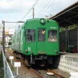 『熊本電鉄 5000形 青ガエル '09』の画像