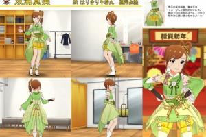 【ミリシタ】SSR「はりきり牛若丸 双海 真美」(通常・アナザー)衣装紹介