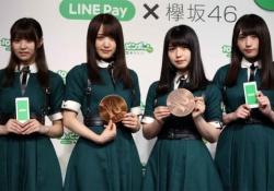 【欅坂46】これ凄いな!docomoに続きLINEのCMにも起用される!!